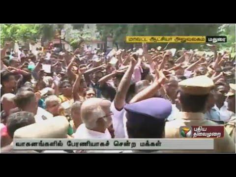 Jallikattu - Ruckus in Madurai as thousands undertake rally to collector's office