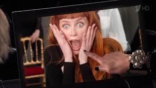 Реклама Шанель Шанс О Тандр - Июль 2019