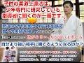 田口教継の柔道上達革命DVD 通販・効果・練習法・口コミ