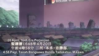 Kyoukaisenjou No Horizon ep.1 境界線上のホライゾン 検索動画 5