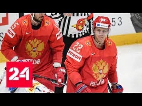 Россияне разгромили итальянцев с двузначным счетом на чемпионате мира по хоккею - Россия 24