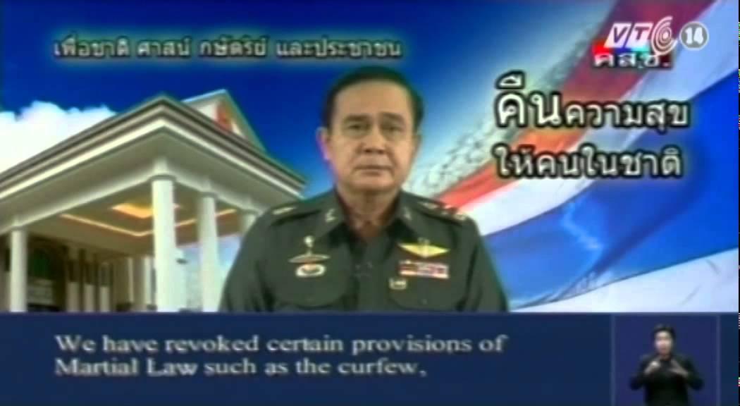 VTC14_Thái Lan bỏ lệnh giới nghiêm trên toàn quốc