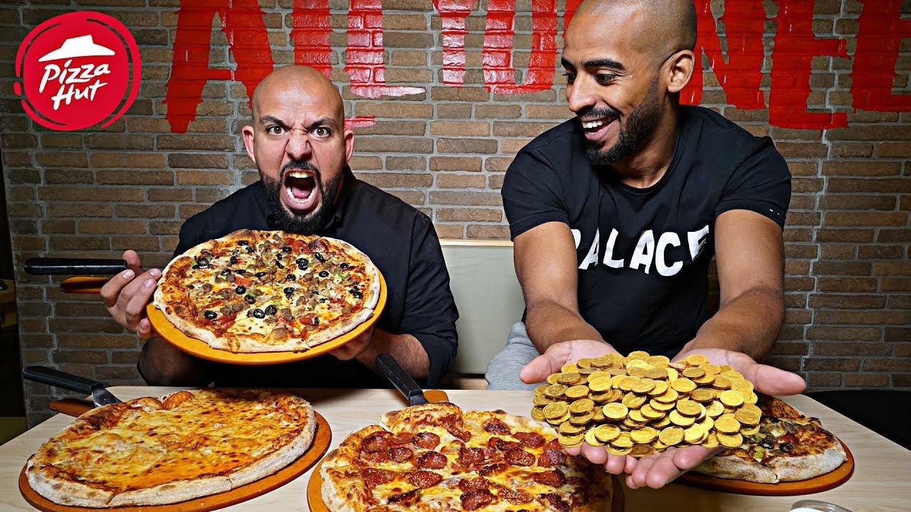 تحدي بيتزا هت جدة والجائزة جنيهات ذهب