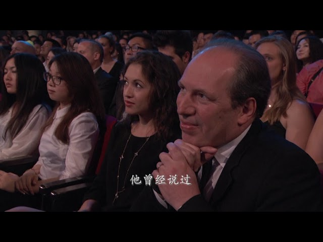 12th Huading Awards III