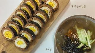 요린이의 집밥 레시피 | 간단한 집밥 메뉴, 계란말이 …