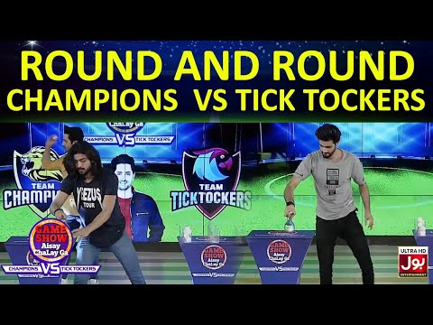 Round And Round    Game Show Aisay Chalay GaLeague  TickTock Vs Champion