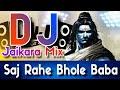 Saj Rahe Bhole Baba || Full DJ Jaikara Style Mix || Mix By DJ MJ ||The SK Style.