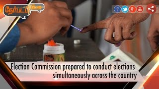 Nerpada Pesu 08-09-2016 Election Commission prepared to conduct elections simultaneously – Puthiya Thalaimurai tv Show