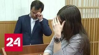 Мару Багдасарян хотят навсегда лишить водительских прав