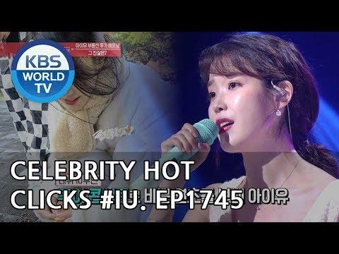 Celebrity Hot Clicks #IU [Entertainment Weekly/2019.01.14]