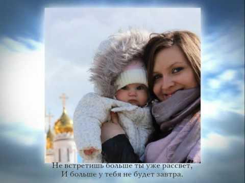 Смотреть Светлой памяти семьи Громовых - посвящается.... онлайн