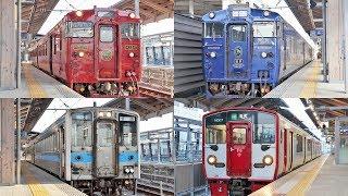熊本駅を発着する列車 詰合せ / JR九州