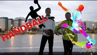 гандбол VS футбол