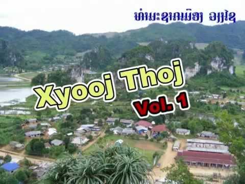 Hmong New Song Release 2016 - Xyooj Thoj thumbnail
