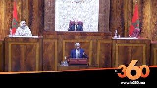 Le360.ma • إقصاء المنتخب المغربي يثير ضجة داخل البرلمان