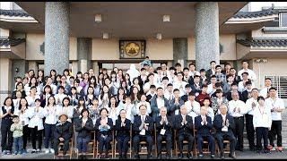 20190202-03 正和書院二代精英共識營 [ 影片回顧 ] Review