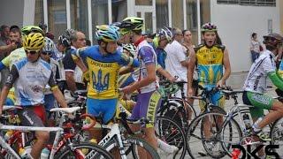 Відкритий багатоденний чемпіонат  України з велоспорту