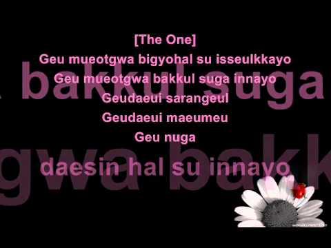 Taeyeon & The One - Like A Star [w/ Lyrics]