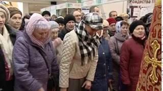 видео XV Международная православная выставка-ярмарка  «МИР И КЛИР»