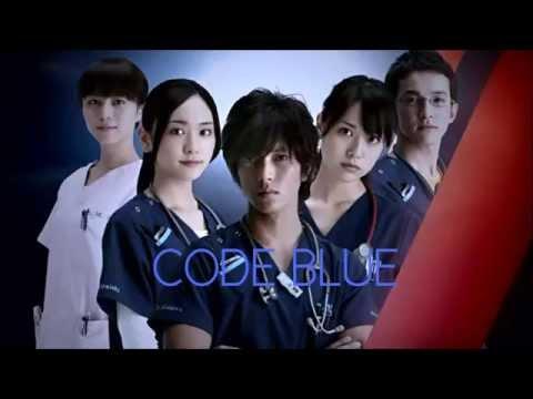 Code Blue OST - 01 Code Blue コード・ブルー