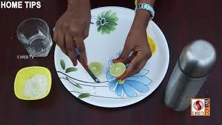 தலைவலி போக மருந்து இல்லாத கை வைத்தியம்   home tips   வீடு குறிப்பு    S WEB TV