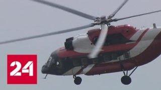 Смотреть видео В Улан-Удэ впервые взлетел в небо вертолет новейшей модификации - Россия 24 онлайн