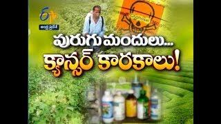 Pratidwani | 13th August 2018 | Full Episode | ETV Andhra Pradesh