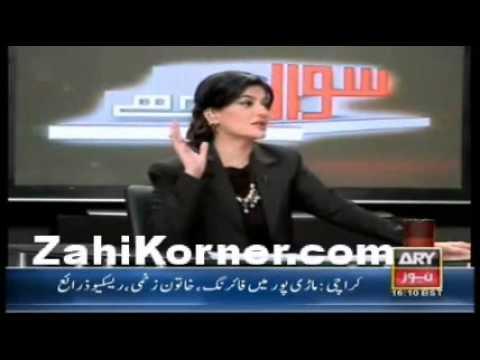 Shiekh Rasheed Clean Bold PTI - For Shafqat Mahmood, Arif Alvi, Haroon Rasheed