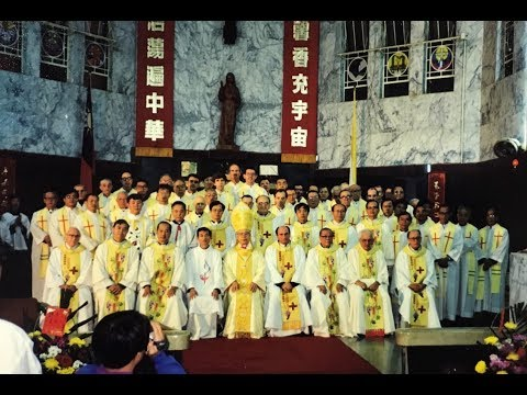 The Priestly Ordination (Nov 21, 1993) and The Mass of 117 Saints of Vietnamese Martyrs (Part 1)