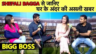 LIVE: BIG BOSS FAME SHEFALI BAGGA ON SPORTS TAK- पुछिए अपने सवाल | Sports Tak