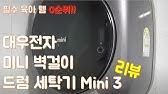 Daewoo Mini 3rd Generation Launching Show Youtube