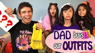 Dad Buys Daughters Outfits Challenge - New Merch : Challenges // GEM Sisters