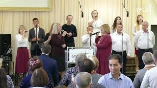 СЛЕДУЙ ЗА МНОЙ - Алексей Тартыгин 29.09.2019