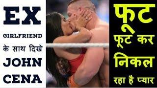 Ex Girlfriend के साथ दिखे John Cena,फूट-फूट कर निकल रहा है प्यार