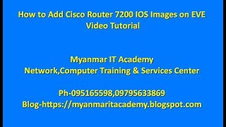 How to Add Cisco Router 7200 IOS Image on EVE