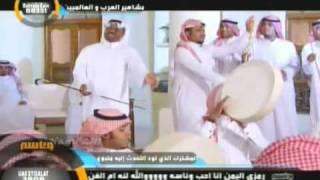 فيصل الراشد فيديو كليب الخيزرانة flv