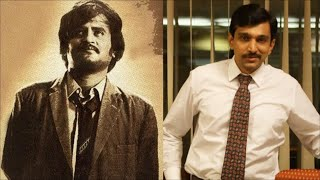 Scam 1992 Theme With Superstar Rajinikanth's Swag | Rajinikanth | Achint Thakkar | Pratik Gandhi