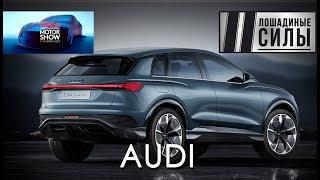 Audi Q4 e-tron concept.  Женевский автосалон 2019
