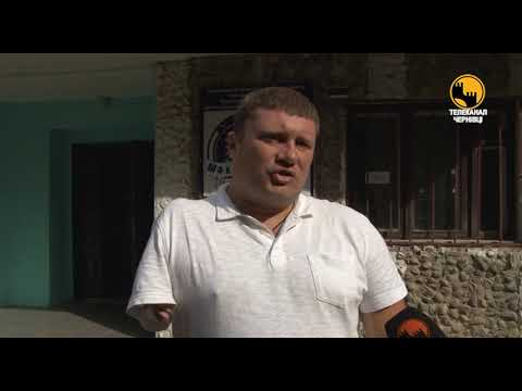 Телеканал ЧЕРНІВЦІ: Вперше у Чернівцях відбувся Чемпіонат України з шахів серед людей з вадами слуху