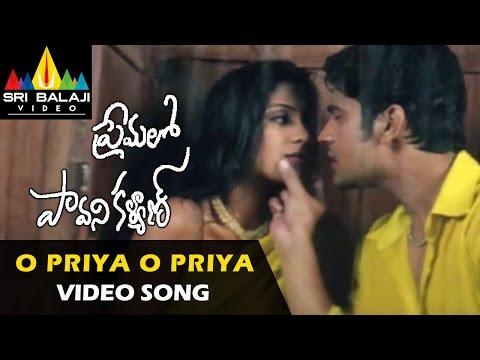 Premalo Pavani Kalyan Songs | O Priya O Priya Video Song | Arjan Bajwa, Ankitha | Sri Balaji Video