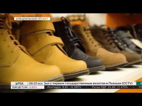 РБК - предприятия легкой промышленности - обувные производства