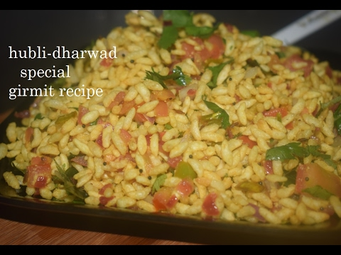 Girmit recipe in kannada/Hubli-Dharwad Special Girmit Recipe/Masala Puff Rice/Puri uppittu