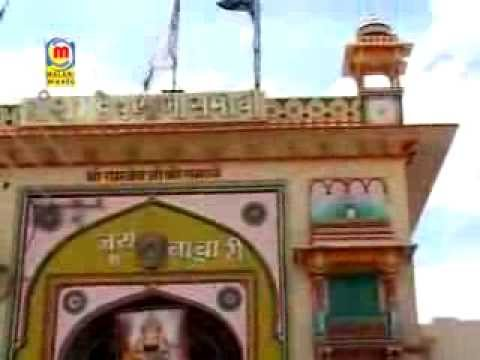 Ramdev Ji Songs - Data Sinwaru Sundada Sirdar - Runicha Baba Ramdev Songs (Prakash Mali, Nita Nayak)