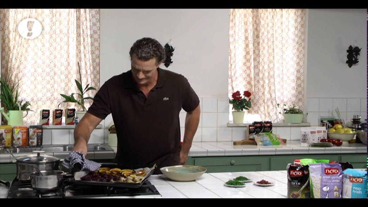 מתכוני סוגת: סלט חם של אורז אדום עם ירקות צלויים