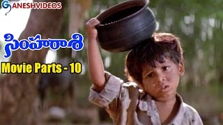 Simharasi Movie Parts 10/14 - Rajasekhar, Saakshi Sivanand - Ganesh Videos