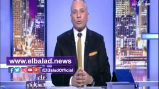 أحمد موسى لـ«أبناء الشيخ زايد»: «اللي خلف مامتش».. فيديو