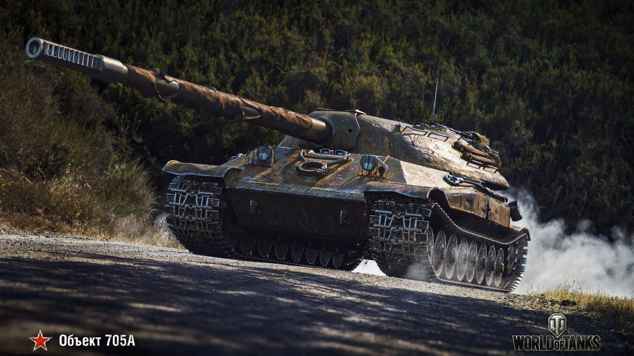 World of Tanks - YouTube