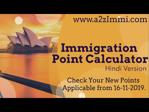 Australia Immigration New Point Calculator Explained In Hindi