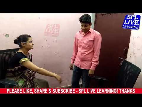 Class Teacher And Student Viral Video