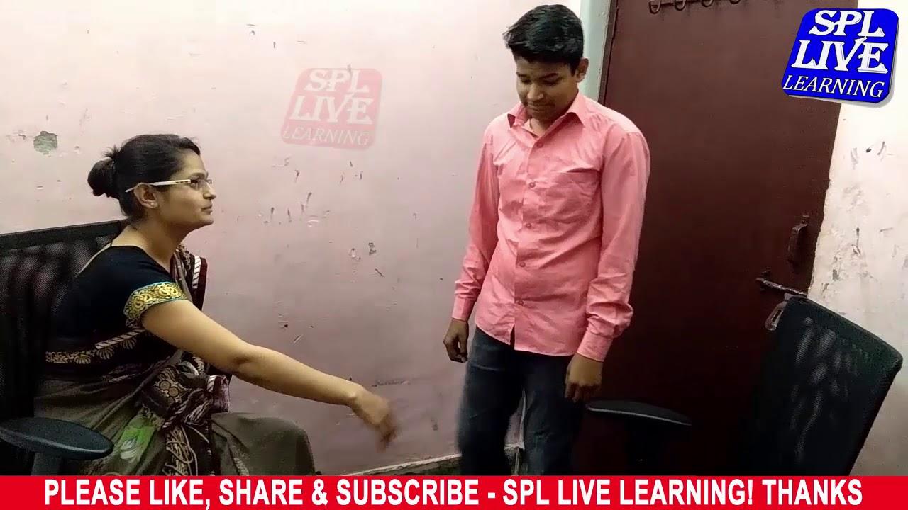 Class Teacher And Student Viral Video - Youtube-7371